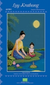 Loy Krathong, Pinn Stitch Art