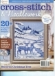 January 2015 Cross Stitch and Needlework magazine
