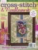 March 2014 Cross Stitch and Needlework magazine