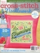 July 2014 Cross Stitch & Needlework Magazine