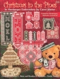 Christmas in the Pines in Hardanger Embroidery - (248)