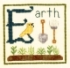 E Is For Earth - 12-2570